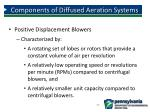 components of diffused aeration systems3