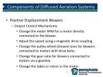 components of diffused aeration systems4