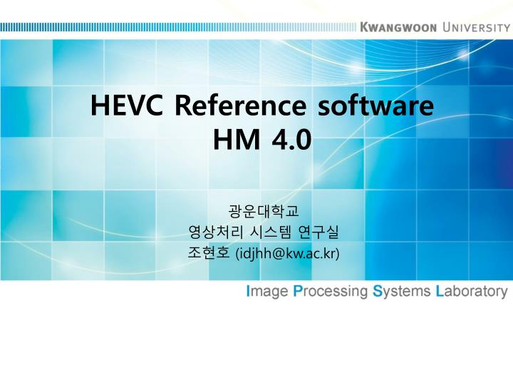 hevc reference software hm 4 0 n.
