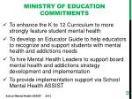 ministry of education commitments