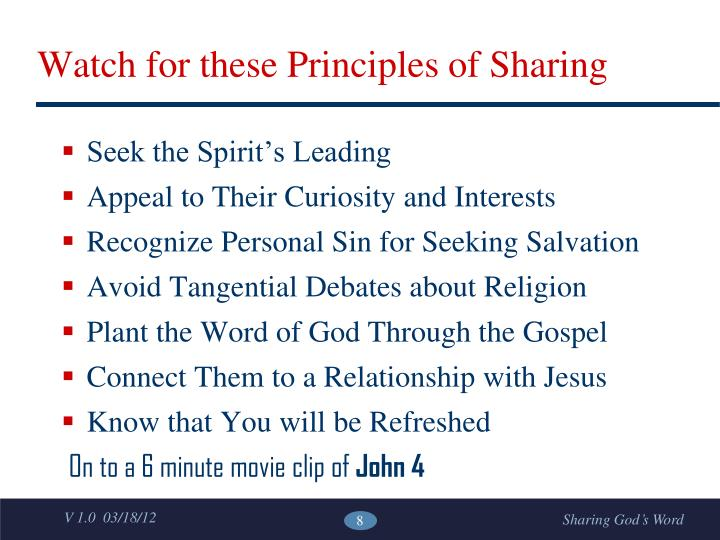 Watch for these Principles of Sharing