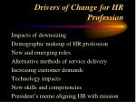 drivers of change for hr profession