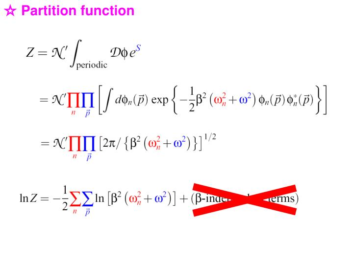 ☆ Partition function