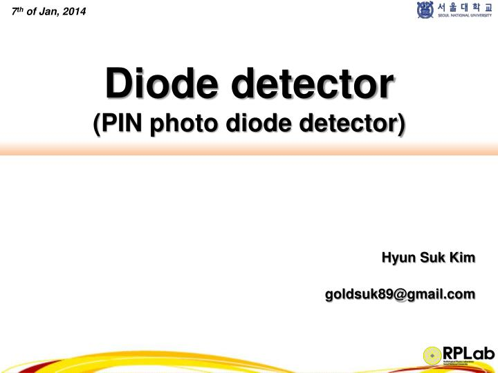 diode detector pin photo diode detector n.