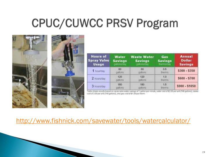 CPUC/CUWCC PRSV Program