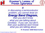kroemer s lemma of proven ignorance