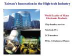 taiwan s innovation in the high tech industry