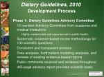 dietary guidelines 2010 development process