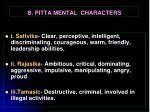 b pitta mental characters
