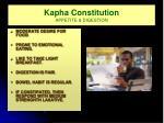 kapha constitution appetite digestion