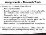 assignments research track