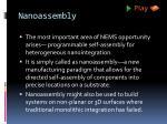 nanoassembly