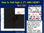 how to find high z ct agn now1