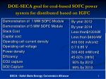 doe seca goal for coal based sofc power system for distributed based on igfc