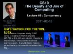 ibm s watson for the win alex