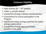 customer eligibility