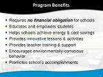 program benefits