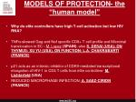 models of protection the human model