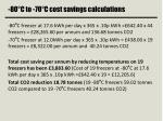 80 c to 70 c cost savings calculations