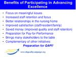 benefits of participating in advancing excellence