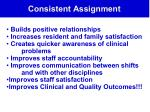 consistent assignment