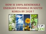how is 100 renewable energies possible in south korea by 2020