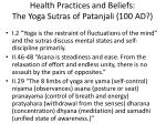 health practices and beliefs the yoga sutras of patanjali 100 ad