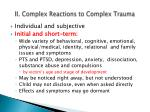 ii complex reactions to complex trauma