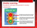 mobile learning students will see this poster in every classroom