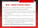 rcr right choice rally