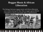 reggae music african liberation