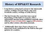 history of hps st research