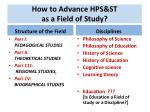 how to advance hps st as a field of study