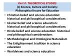 part ii theoretical studies c science culture and society philosophical issues for education1