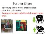 partner share1