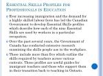 essential skills profiles for professionals in education