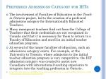 preferred admissions category for iets