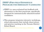 prep pre field experience program for immigrant candidates