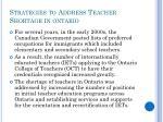 strategies to address teacher shortage in ontario