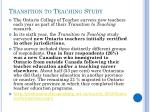 transition to teaching study