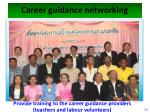 career guidance networking