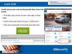 loan link