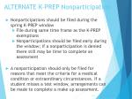 alternate k prep nonparticipation