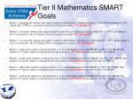 tier ii mathematics smart goals