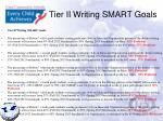 tier ii writing smart goals