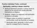positive individual traits continued5