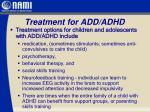 treatment for add adhd