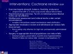interventions cochrane review 2009