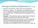 proving conditional statements p q5