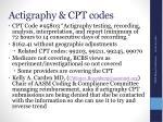 actigraphy cpt codes